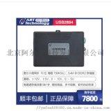 USB2894 一款多功能同步採集卡