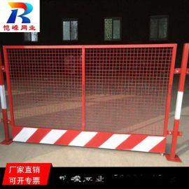 长春基坑护栏临时安全防护栏工地 基坑安全护栏