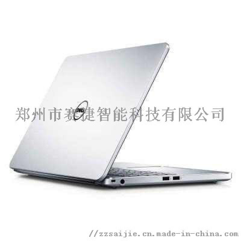 郑州戴尔笔记本维修服务网点查询