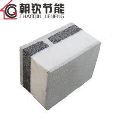 保温板 免拆复合保温模板 A级防火建筑材料