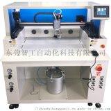 三轴数控自动点胶机ZG-HF0806-3PFD