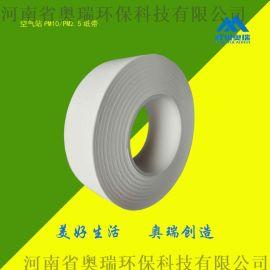 峰悦奥瑞PM10自动监测滤纸带