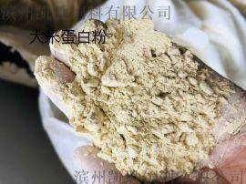 蛋白饲料-大米蛋白粉
