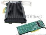 半高型的PCIe 3.0 x4 NVMe SSD
