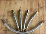 鉸接油管深圳波紋管鐵氟龍管深圳焊接油管深圳無縫鋼管油管