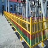 变压器护栏生产厂家 变压器绝缘围栏