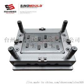 西诺空调摇板模具 空调模具 家电模具 注塑模具