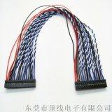 杜邦2.0单排15P 双排 彩排 端子线 连接器