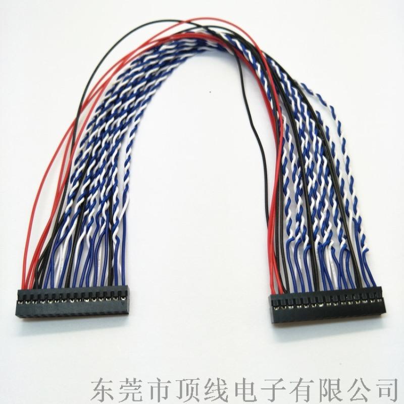 杜邦2.0單排15P 雙排 彩排 端子線 連接器