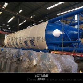 HZS建筑工程用搅拌站|天水小型搅拌设备厂