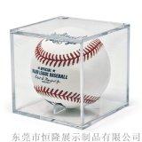 恒隆亚克力制品专业制作透明棒球盒  有机玻璃棒球盒
