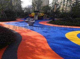 上海公园塑胶跑道上海幼儿园彩色操场