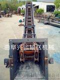板链刮板输送机 粉料用刮板输送机 Ljxy 煤矿刮