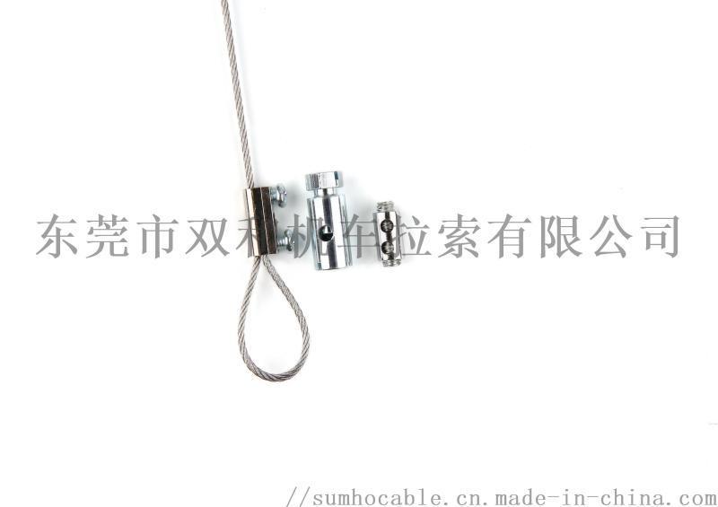 高品质灯具钢丝绳,吊绳,安全绳,挂绳制造商