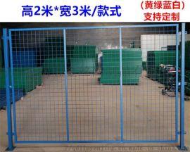 青岛三角折弯护栏网黄岛铁丝网钢丝网防护网
