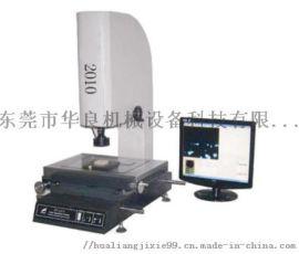 厂家供应3020二次元,2.5次元,影像测量仪
