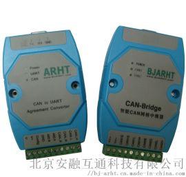 电子围栏CAN中继器 CAN信号延展