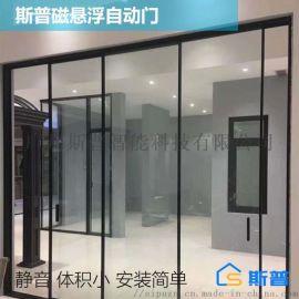 磁悬浮自动门机室内家用磁悬浮电动感应平移自动门