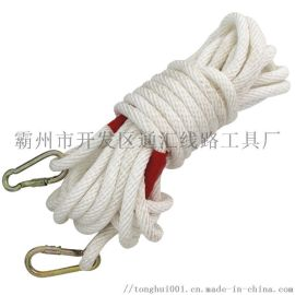 安全绳高空作业绳16MM电工绳保险绳捆绑绳吊绳