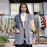 【薩曼莎】19年冬季小香風女開衫 品牌折扣女裝貨源