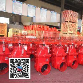 3C消防闸阀 抚州市沟槽闸阀厂家 涡轮沟槽闸阀型号
