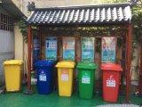 现代风格工厂垃圾分类回收报栏/分类亭工艺好