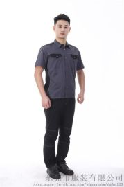 夏季短袖工作服套装男工服车间工作服