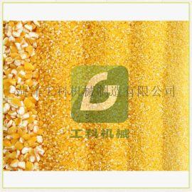 玉米深加工小型设备