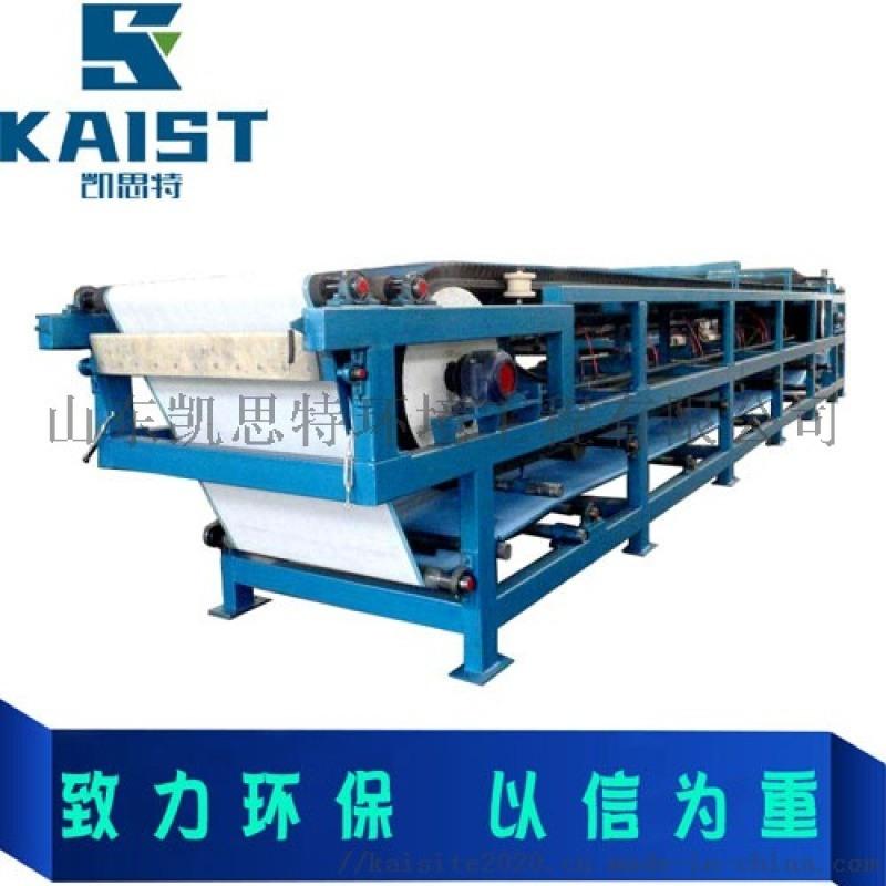 KST-污泥脱水机的工艺流程及含义!