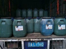 **PB-II型聚合物改性沥青防水涂料