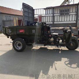 矿用防爆3吨三轮车 低速柴油三轮车