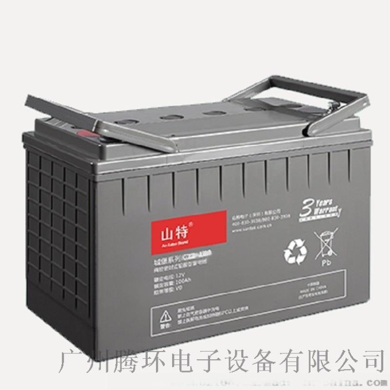 山特铅酸蓄电池C12-100AH 不间断电源蓄电池