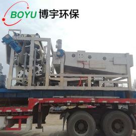 带式污泥压滤机 博宇环保 自主研发