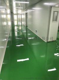 青岛承接环氧地坪认准(洁优地坪)专业地面处理