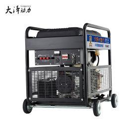 10kw移动式柴油发电机