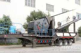 红星机器 移动式石子破碎设备 移动石子破碎机一体机