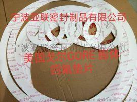 美国戈尔膨体四氟垫片,戈尔膨胀四氟垫片生产厂家