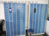 60門手機櫃 智慧人臉識別存包櫃