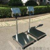 不锈钢防爆电子称批发价 南京优质防爆电子台称