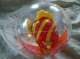 pvc充气球中球,儿童玩具