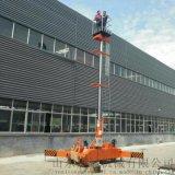 天津紅橋區高空作業設施防轉套缸式平臺移動升降機