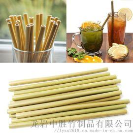 竹吸管可降解珍珠奶茶散装天然绿色ins超火环保吸管
