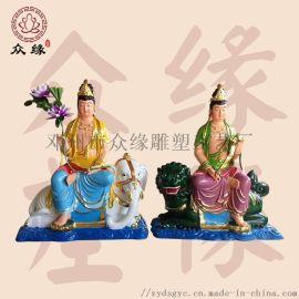 文殊普贤佛像雕塑厂家 乘白象普贤菩萨彩绘神像