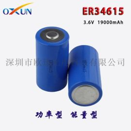 ER34615锂亚电池 传感器 报警器专用电池