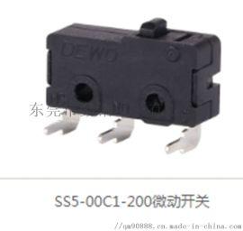 黄江供应SS型大电流型微动开关 欢迎来电咨询