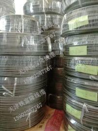 PVC拖链电缆|铁氟龙高温线|天津高温线