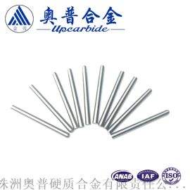 标准PCB刀具硬质合金圆棒生产厂家
