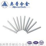 標準PCB刀具硬質合金圓棒生產廠家