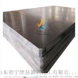 遮罩X射線含硼板 核電站專用含硼聚乙烯板定製工廠
