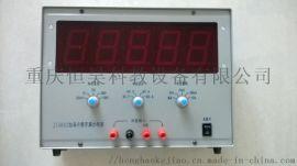 重庆中学理化生教学仪器